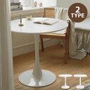 BLANC テーブルシリーズ 丸テーブル 四角テーブル ラウンド スクエア カフェテーブル 幅80cm 高さ73cm 18mm厚さのMDF天板 丈夫な鉄製フレーム DIY ホーム キッチン ダイニングテーブル・・・