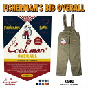 クックマン COOKMAN フィッシャーマンズ ビブ オーバーオール カーキ Fisherman's Bib Overall Khaki 231-01870 ストリート アメカジ ブランド メンズ 送料無料・・・