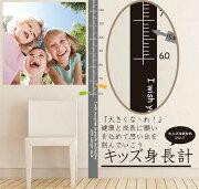 ウォール ステッカー wallsticker ウオールステッカー シンプル 子供部屋 インテリア アルファベット