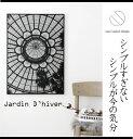 【送料無料】【ココラパンデザイン】jordin D' hiver ジョ...