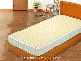 清涼感ある自然素材天然竹シーツ「匠(たくみ)」ハーフサイズ(約90×100cm)