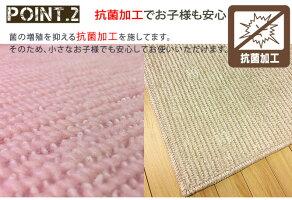 平織りカーペット「シェルティ」