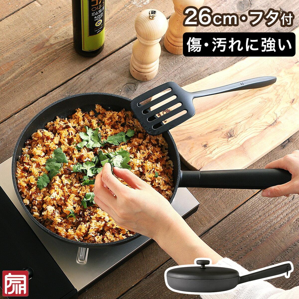 鍋・フライパン, フライパン  26cm JIA IH JIA Black Cookware 26cm