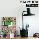 バルミューダ ライト BALMUDA ■特典付き■ 送料無料...