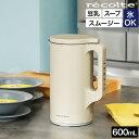 ミキサー 氷も砕ける【レシピ&選...