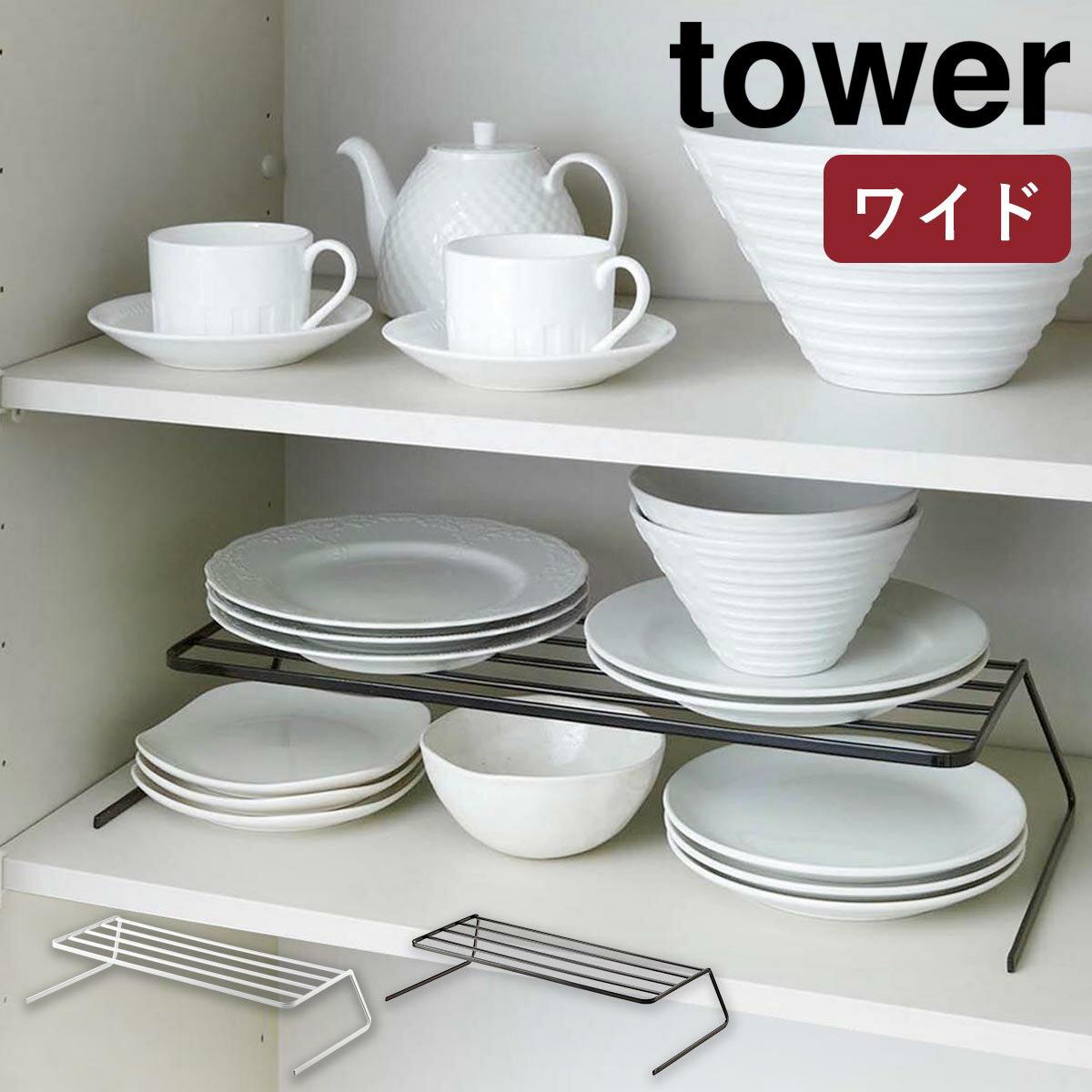 キッチン整理用品