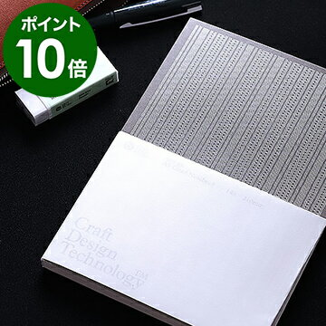 手帳・ノート, ノート  A5 A5 TAKEO 10 cdt A5
