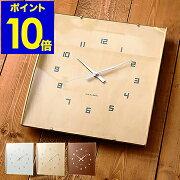 ポイント 掛け時計 クロック デザイン おしゃれ ブランド ウッドガラスクロック