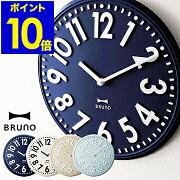ポイント 掛け時計 おしゃれ ナチュラル ブランド アンティーク オフィス デザイン エンボスウォールクロック