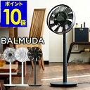 扇風機 グリーンファン 2018年モデル EGF-1600 バルミューダ【ポイント10倍 送料...