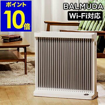 バルミューダ スマートヒーター オイルレスヒーター オイルヒーター ヒーター ESH-1000UA BALMUDA SmartHeater おしゃれ パネルヒーター 遠赤外線 暖房 ESH-1000UA-SW【ポイント10倍 送料無料】[ BALMUDA Smart Heater/スマートヒーター Wi-Fi対応 ]