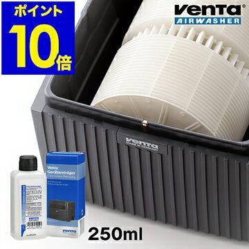 加湿器用アクセサリー, その他  venta 250ml 10 Venta Airwasher 250ml