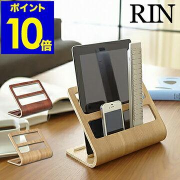 タブレットPCアクセサリー, タブレット用スタンド  RIN yamazaki 10 RIN