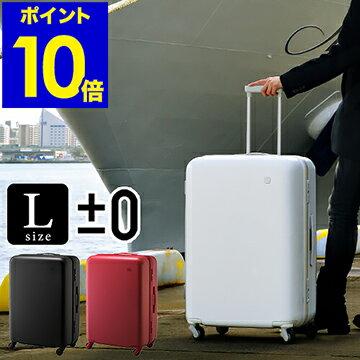 バッグ, スーツケース・キャリーバッグ  ZFS-B030 L TSA 57 10 0 91L B030