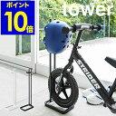 タワー スタンド ストライダー キックバイク ランニングバイク バランスバイク ペダルなし自転車 自