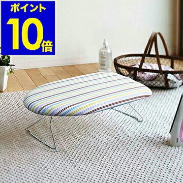 生活家電用アクセサリー・部品, アイロン台  yamazaki 10