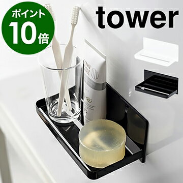 収納家具, ランドリーボックス・バスケット  tower 10