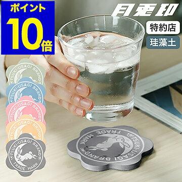 配膳用品・キッチンファブリック, コースター  1 ( soil ) 10