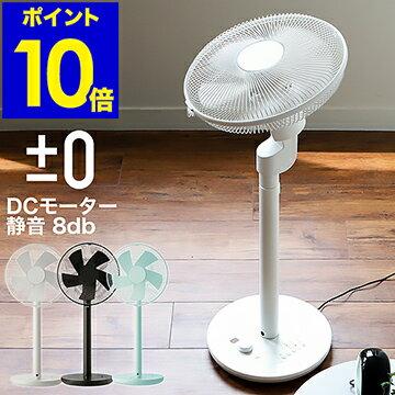 扇風機・サーキュレーター, 扇風機  dc 4 10 0 XQS-Y620
