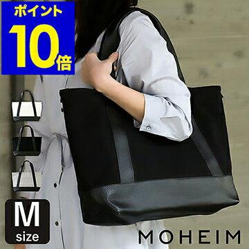 男女兼用バッグ, トートバッグ  A4 2way 3way 10 MOHEIM TOTE BAG M