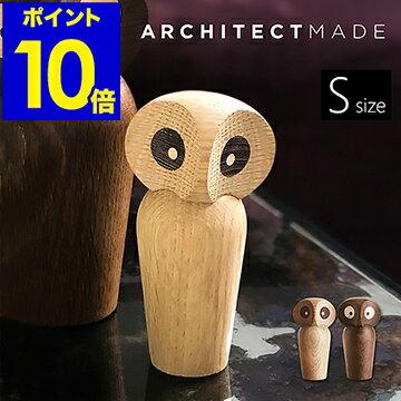 インテリア小物・置物, 置物  10 ARCHITECTMADE Owl-Small