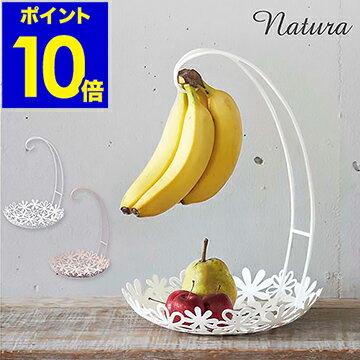 キッチン整理用品, その他  yamazaki 2468 246910 natura