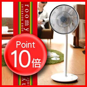■即納!インテリア 雑貨■扇風機|デザイン扇風機|卓上扇風機|空気循環機|バルミューダデザ...