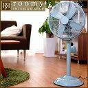■ポイント10倍/送料無料■アメリカンレトロなデザインの扇風機。|サーキュレーター|デザイ...