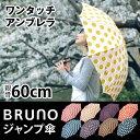 傘|雨傘|軽量|かさ|カサ|長傘|長かさ|長カサ|アンブレラ|グラスファイバー|レディース|おしゃれ...