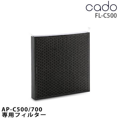 空気清浄機用アクセサリー, その他 cado AP-C500 AP-C700 AP-C500 AP-C500 AP-C700 FL-C500 HEPA Eclair 39 cado FL-C500