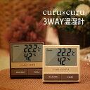 ◆限定商品◆温度湿度計 温湿度計 温度計 湿度計 デジタル温湿度計 温湿度計 デジタル デザイン...