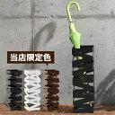 傘立て おしゃれ スリム アイアン 北欧【送料無料】大容量 ★当店限定...