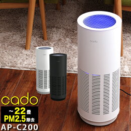 cado / カドー 空気清浄機
