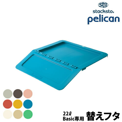 掃除用品, バケツ  stacksto pelican beak basic