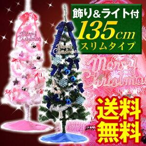 ★人気No1★残りわずか★ツリー クリスマス クリスマスツリー CHRISTMAS オーナメント 飾り ツ...