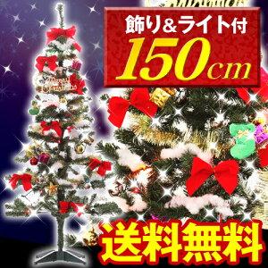 ★売れ筋★クリスマスツリー ツリー クリスマス パーティ 北欧 おしゃれ パッケージ オーナメン...