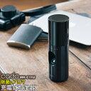 cado 加湿器 正規販売店 MH-C11U【送料無料】卓上 オフィス カドー USB接続 カドー加...