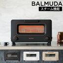 【ブラック ベージュ 即納】バルミューダ トースター 新型 正規品 オーブントースター ザ・トースタ