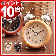 目覚まし アンティーク ポイント 置き時計 おしゃれ アナログ スヌーズ デザイン フレーム ナチュラル ブラウン ブランド