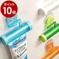 歯磨き粉チューブホルダー