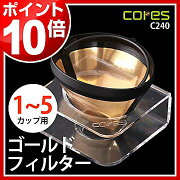 ゴールド フィルター コーヒー ポイント ドリップ ホルダー キッチン おしゃれ