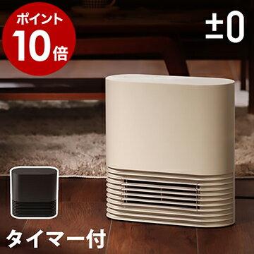 セラミックヒーター 足元 小型 脱衣所 おしゃれ トイレ セラミック 電気...