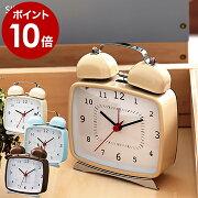 目覚まし おしゃれ 置き時計 ポイント シンプル デザイン アナログ アラーム アンティーク 子供部屋 プレゼント シノテーブルクロック