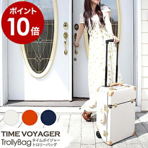 スーツケース キャリーケース 旅行かばん 旅行バッグ 旅行用かばん バッグ バック ケース キュ...