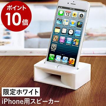 EauACUSTICOアクースティコiphoneXスピーカーiPhone8iPhone7iPhone小型スマートフォンギフトミニ