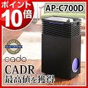 【レビュー記載でフィルターをプレゼント】おしゃれ CADO kado 空気清浄 正規店 PM2.5対策 ハウ...