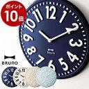 ★限定色★ BRUNO ブルーノ 時計 おしゃれ レトロ ★壁掛けフッ...