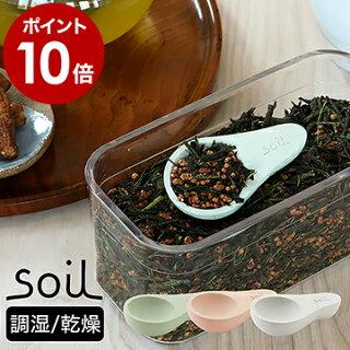 [soil/ソイルチャサジ]
