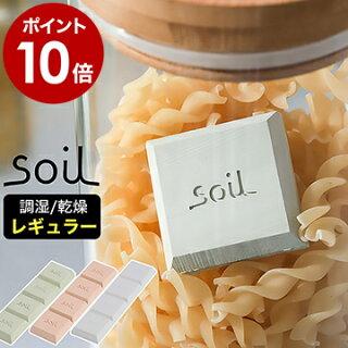 [soil/ソイルドライングブロックレギュラー]