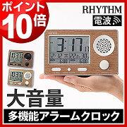 目覚まし ポイント 置き時計 アラーム デジタル アンティーク シンプル デジスタイル